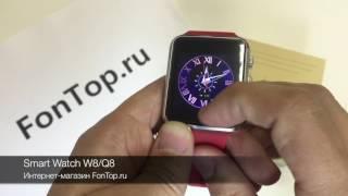 fonTop.ru - обзор умных часов Smart Watch W8/Q8