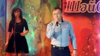 МАРАТ ШАЙБАКОВ - Туган көн