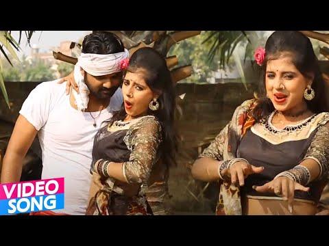 ढोढिये पे झार देम पानी - Samar Singh - Bhojpuri New Song 2018