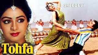Tofha [Hindi ]