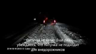 Помощь на дороге. Первый снег(Помощь улетевшему на трассе., 2014-10-21T02:52:52.000Z)