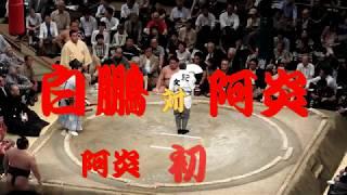 平成30年大相撲5月場所 両国国技館6日目 料理動画は、こちら https:...