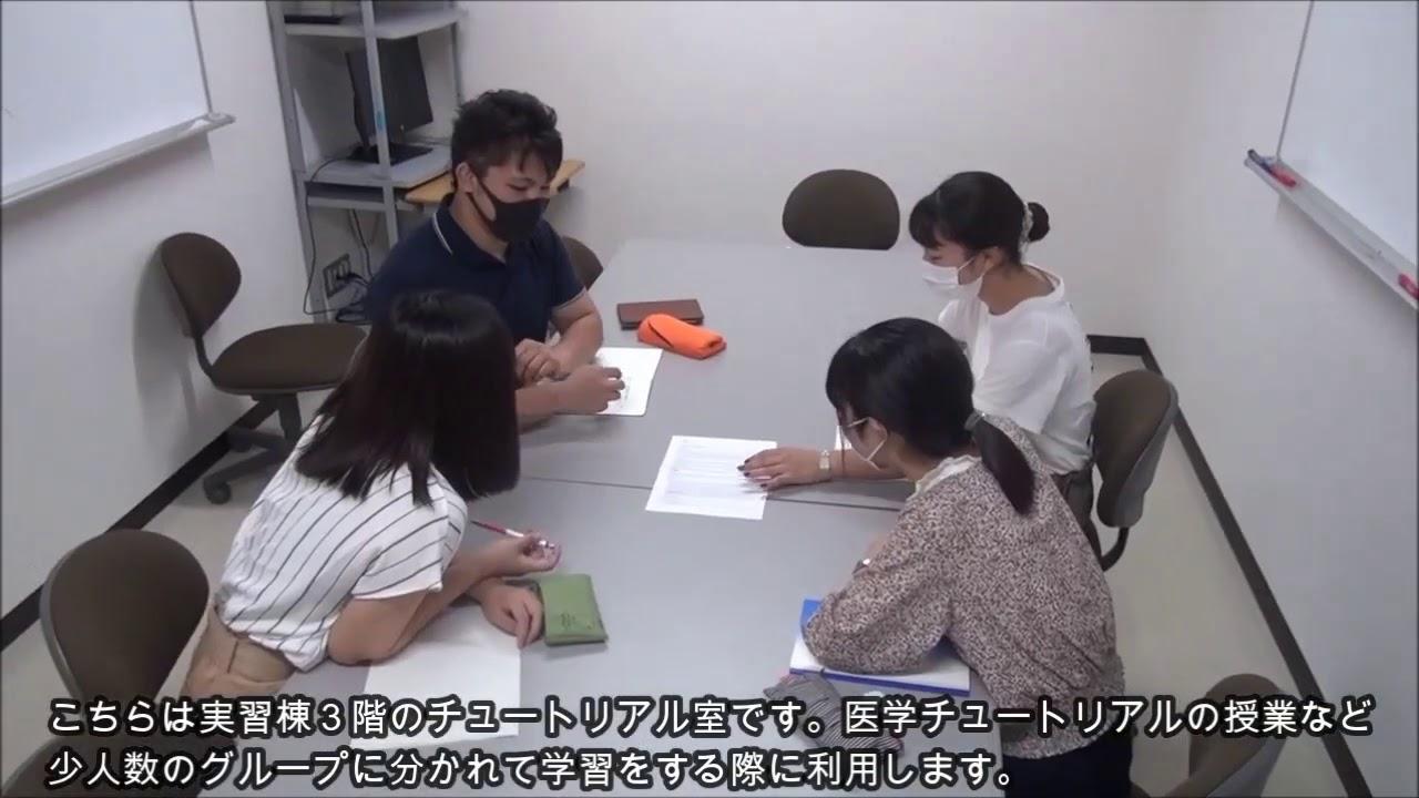 受験 再 大学 島根 医学部