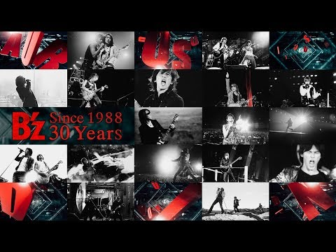B'z 30th Year Teaser