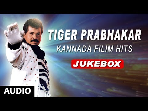 Tiger Prabhakar Kannada Film Hits | Jukebox | Tiger Prabhakar Hit Songs | Kannada Old Songs