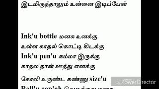 hii-sonna-pothum-song-easy-to-learn