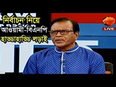 "Muktobak 24 May 2018,, Channel 24 Bangla Talk Show ""Muktobak"" Today Bangla Talk Show"