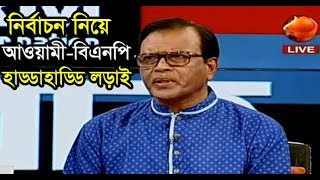 Muktobak 24 May 2018,, Channel 24 Bangla Talk Show