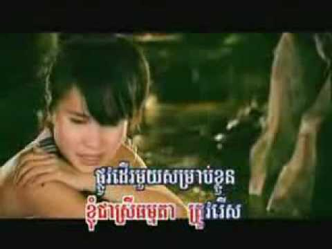 Cambodian Karaoke ( sing & act by: Sovan Panha)