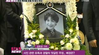 [Y-STAR] nam yoon jung, leave for a cemetery.(중견배우 故남윤정 발인 현장)