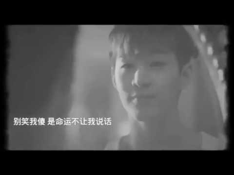 Super Junior-M After A Minute