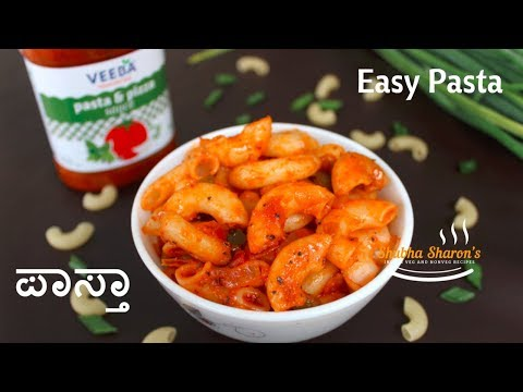 ಪಾಸ್ತಾ ಮಾಡುವ ಸುಲಭ ವಿಧಾನ | How To Make Pasta With Red Sauce Recipe In Kannada | Easy Breakfast Recipe
