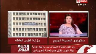 فيديو.. وزير القوى العاملة ينفي وقف الكويت استقدام العمالة المصرية