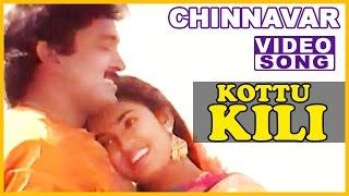 Kottu Kili Video Song | Chinnavar Tamil Movie Songs | Prabhu | Kasthuri | Ilayaraja | Music Master
