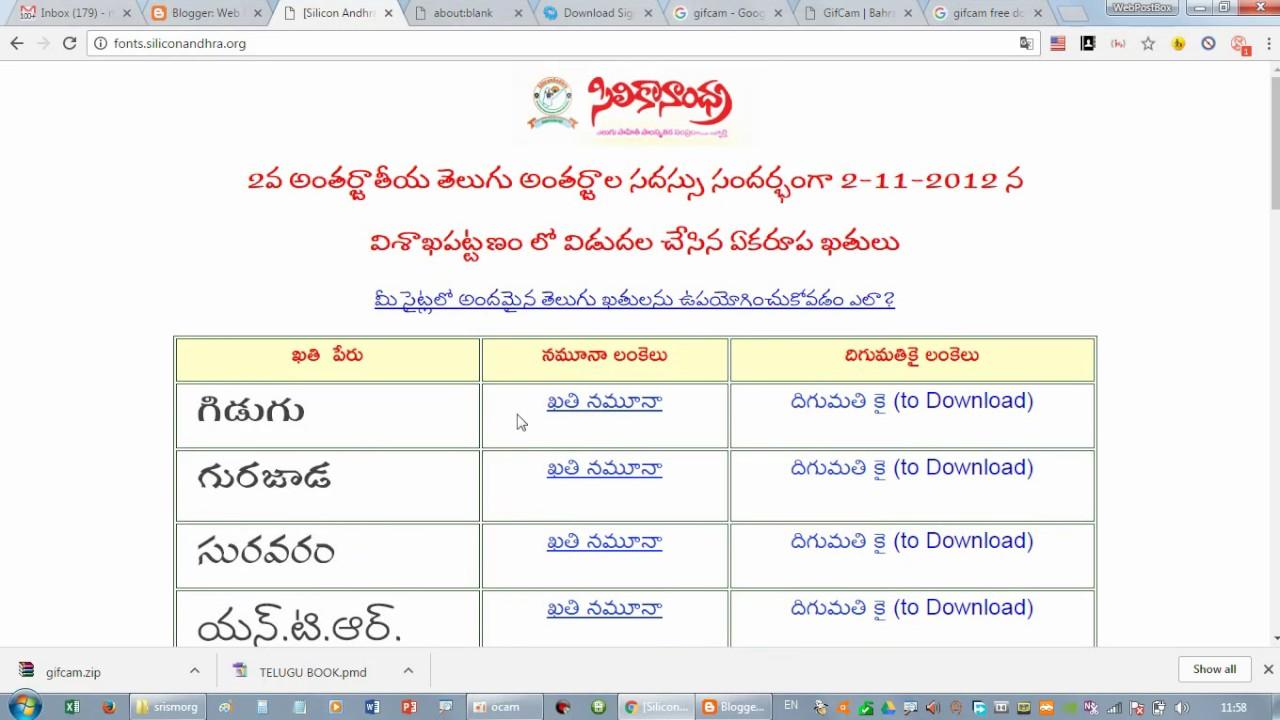 Telugu stylish fonts for photoshop