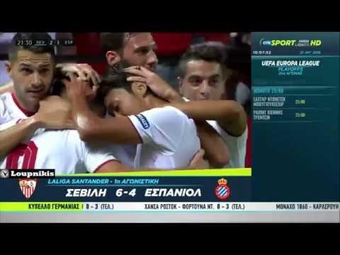 Sevilla FC vs RCD Espanyol 6-4 All Goals and Highlights {20/8/2016}