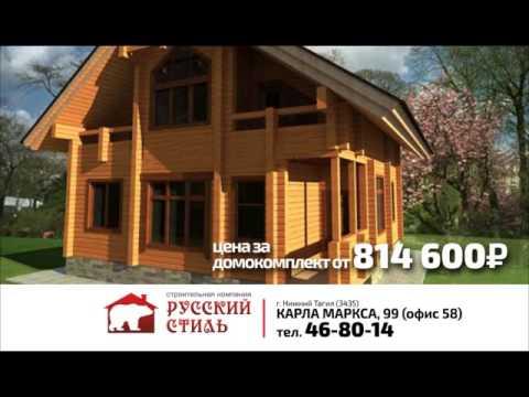 Продам дом в пос. Черноисточинск г. Нижний Тагил