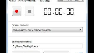Free Video Call Recorder for Skype — как записать видео в Скайпе(Интернет и программы для всех - http://vellisa.ru/ Как записать видео в Скайпе? Бесплатная программа Free Video Call Recorder..., 2013-09-26T10:11:17.000Z)