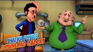 Motu Patlu in Hindi |  मोटू पतलू  | cartoon | Jhatka Power Download Gadget