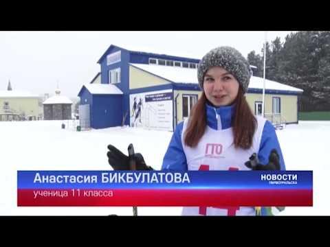 Первоуральские школьники сдавали нормы ГТО на лыжах