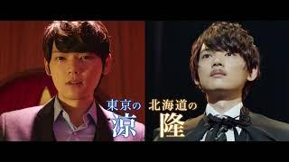 映画『風の色』は2018年1月26日(金)よりTOHOシネマズ日本橋ほか全国で...