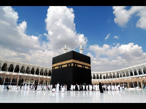 La Kaaba, centre de la Terre, centre énergétique du globe.