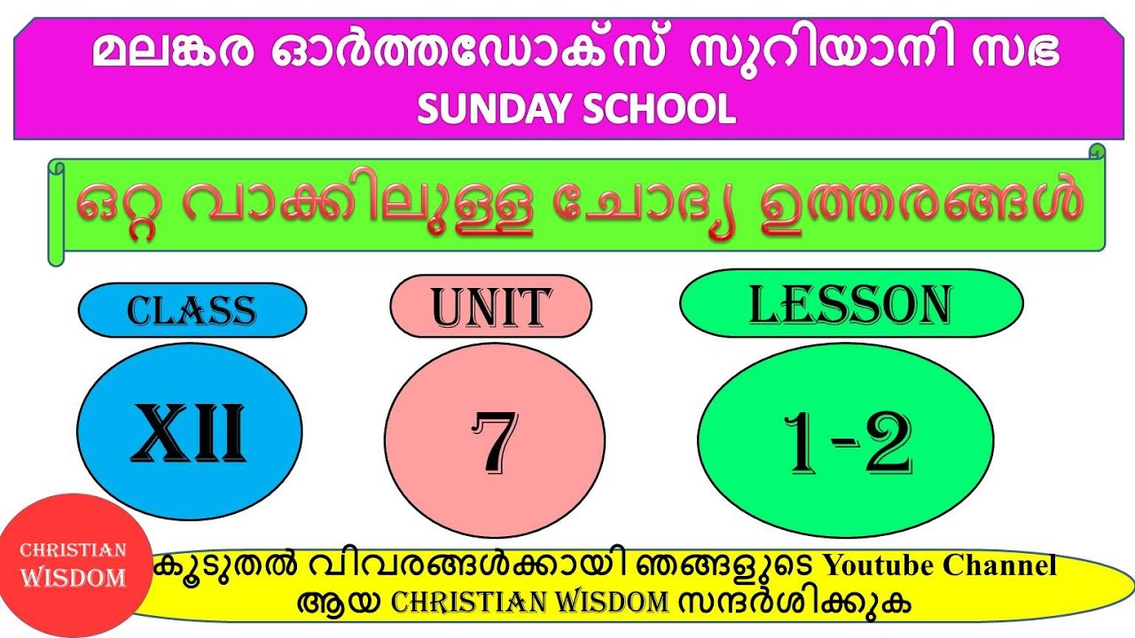 Download OSSAE SUNDAY SCHOOL/ CLASS 12 UNIT 7 LESSON 1 2/ MALAYALAM/ CHRISTIAN WISDOM/ FR DR RINJU P KOSHY