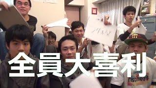 【大喜利】メンバー全員にもう一人英雄現る!? thumbnail