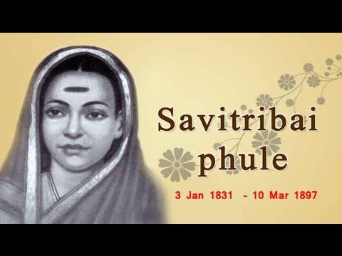 Song on Savitribai Phule-the first-generation modern Indian feminist
