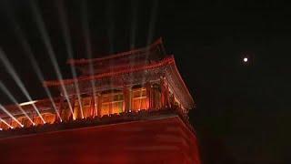 Pekin'in Yasak Şehri'nde yaklaşık 1 asır sonra fener festivali kutlandı