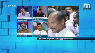 Is Puthupally Native The Dangerman?| Super Prime Time| Part 2| Mathrubhumi News