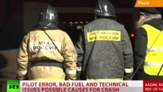 Спасатели назвали имя украинки, погибшей в авиакатастрофе Boeing 737