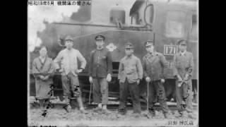 鴻之舞~鉱山(ヤマ)の記録パート1 160枚の写真たちから見える採鉱の物語