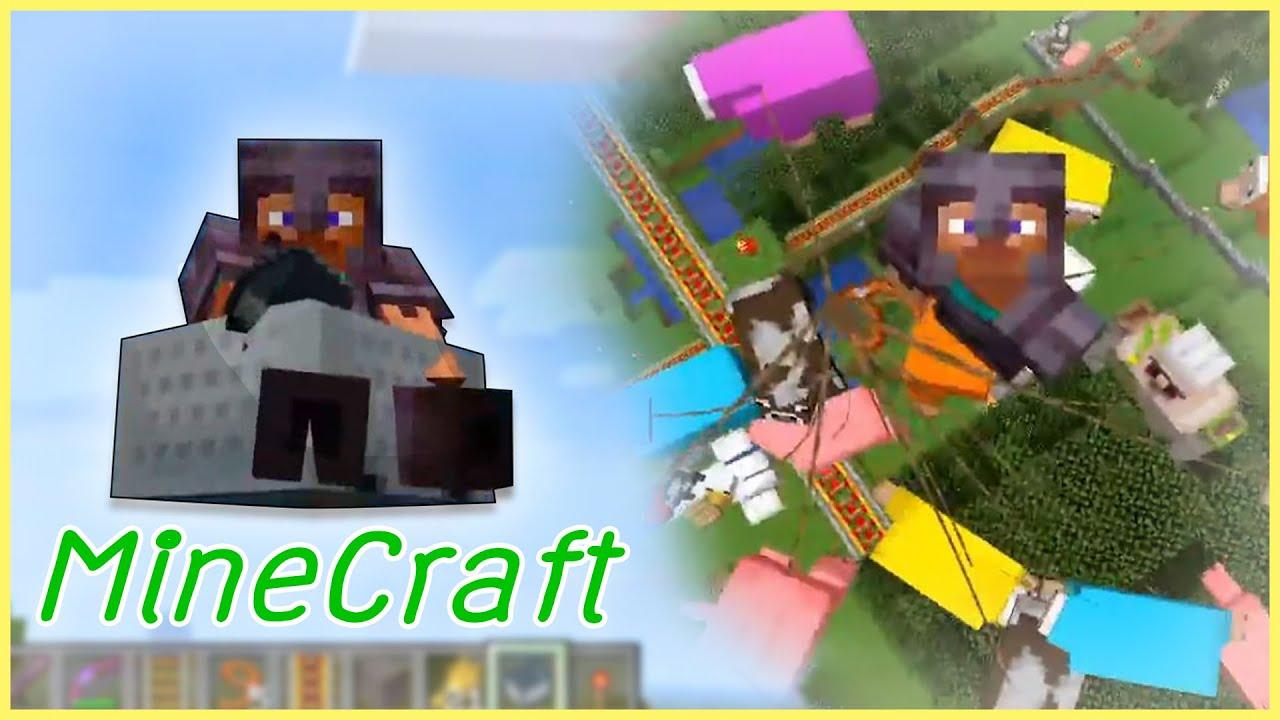 รถรางลอยได้!! ขโมยสัตว์ในฟาร์มเพื่อนสุดฮา | Minecraft