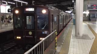 近鉄5800系 DH02編成 奈良線100周年ヒストリートレイン(デボ1形復刻塗装)快速急行 神戸三宮行き 鶴橋発車