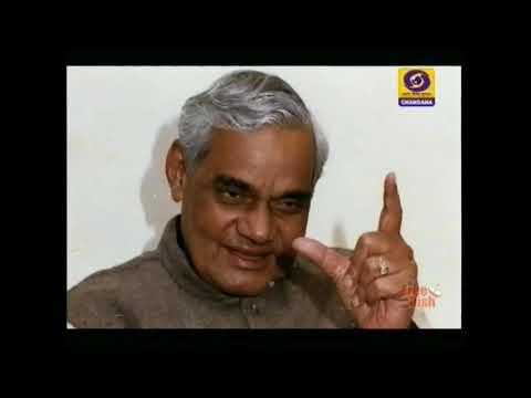 Inspired Youth on Atal Bihari Vajpayee a great son of India |kannada|