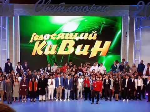 Голосящий КиВиН 2019 в Светлогорске (Янтарь-холл).