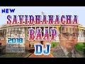    संविधानाचा बाप     2018 Full Bass 3D Sound - Bhim Jayanti 127 - NEW