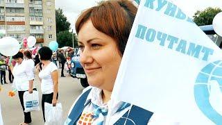 Куйбышев. День города. ПРАЗДНИЧНЫЙ ПАРАД