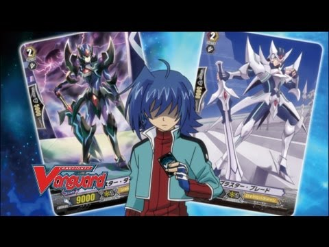 [Episode 64] Cardfight!! Vanguard Official Animation