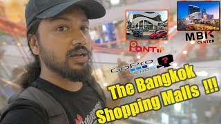 | THE BANGKOK SHOPPING MALLS | THAILAND VLOGS 2018 | Episode 5