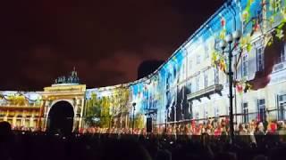 Фестиваль света в Санкт-Петербурге 4.11.2017. Световое шоу на Дворцовой площади