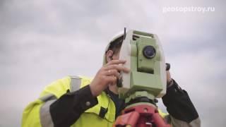 видео Уникальный помощник для земельных работ