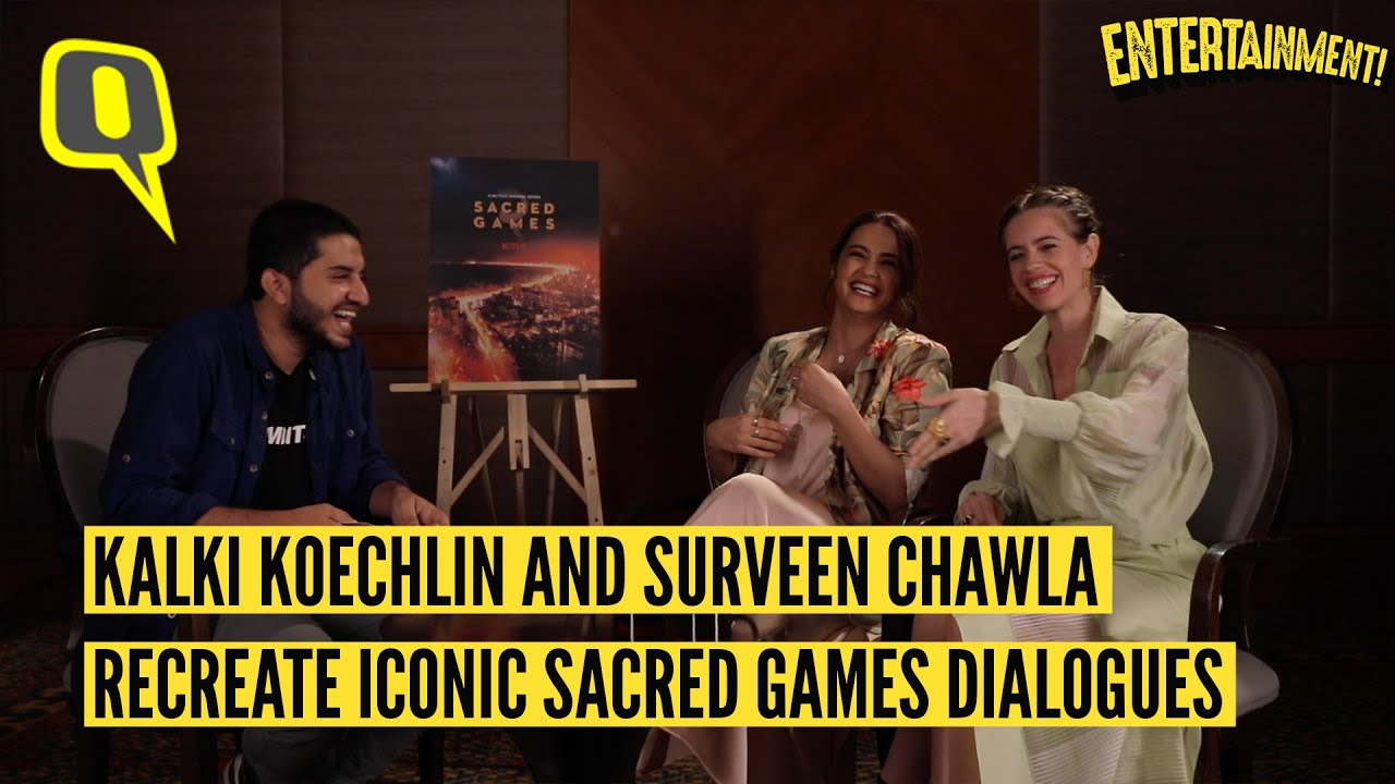 Kalki Koechlin and Surveen Chawla on Sacred Games Season 2| The Quint