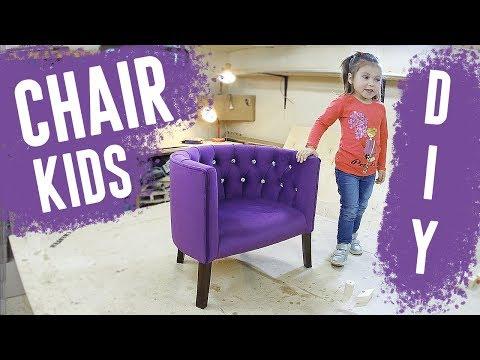ДЕТСКАЯ МЕБЕЛЬ своими руками DIY кресло