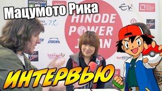 Интервью с Мацумото Рика. Фирменный голос Nintendo