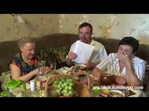 Конкурс Перевертыши интересные конкурсы в компании на день рождения - Простые вкусные домашние видео рецепты блюд
