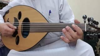 تعليم اغنية لالا لاتضايقون الترف بشكل سماعي مبسط ابورامي استاذ معلم عود في الرياض 0509145790