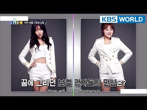 Finest female vocalists! GOOD DAY Heejin + MelodyDay Yeoeun = best harmony [The Unit/2018.01.31]