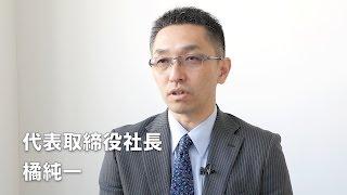 キーナスデザイン株式会社 東京都東大和市 熱設計、装置開発